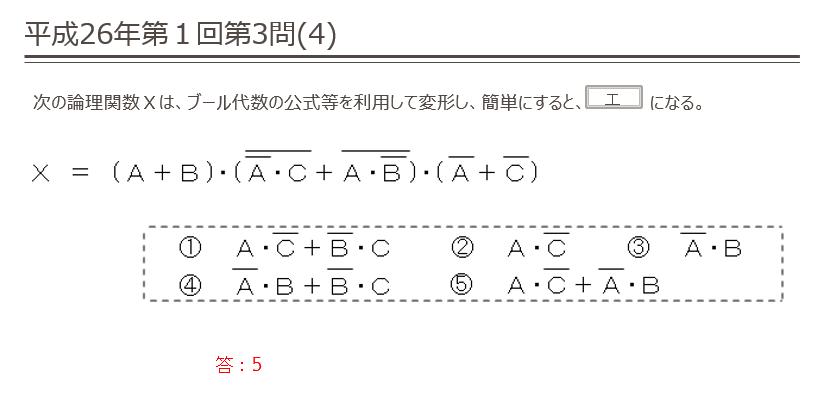 2014-07-13_22h53_56