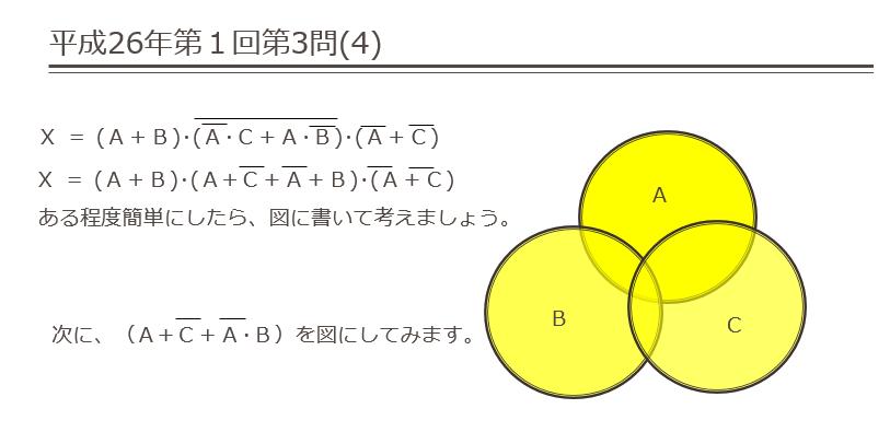 2014-07-13_22h54_27