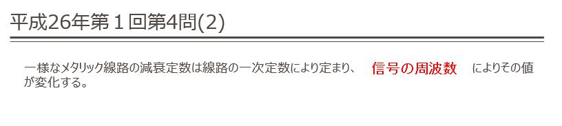 2014-07-13_23h05_01