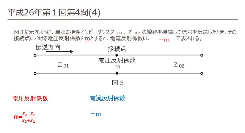 2014-07-13_23h13_06