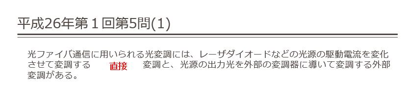 2014-07-13_23h17_37