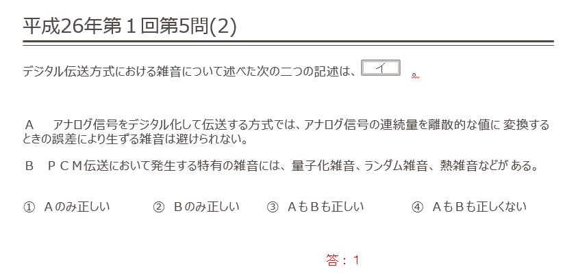 2014-07-13_23h23_27