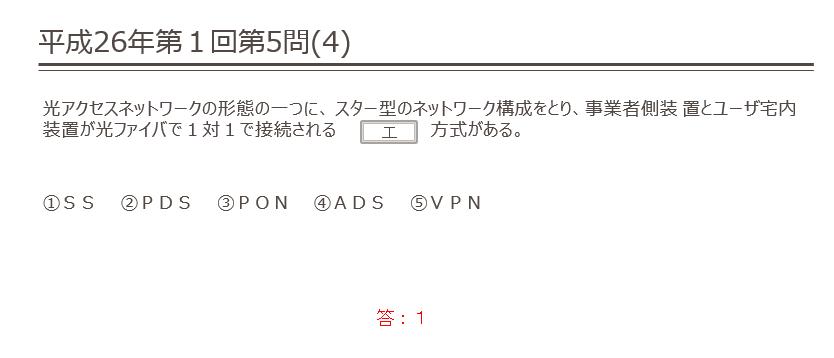 2014-07-14_00h21_50