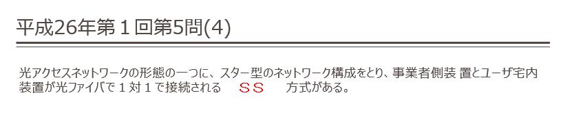 2014-07-14_00h21_58