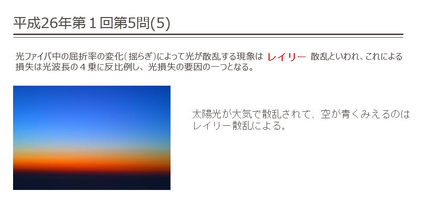 2014-07-14_00h25_20