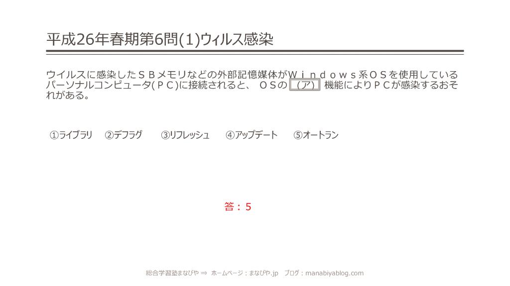 26-s-g-55-56_ページ_1