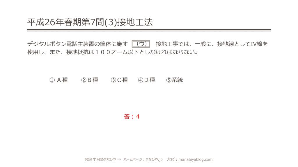 26-s-g-69-70_ページ_1