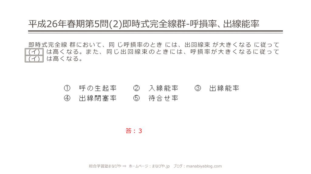 26-s-g-47-48_ページ_1