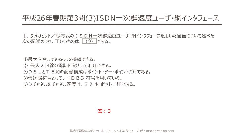 26-s-g-23-24_ページ_1