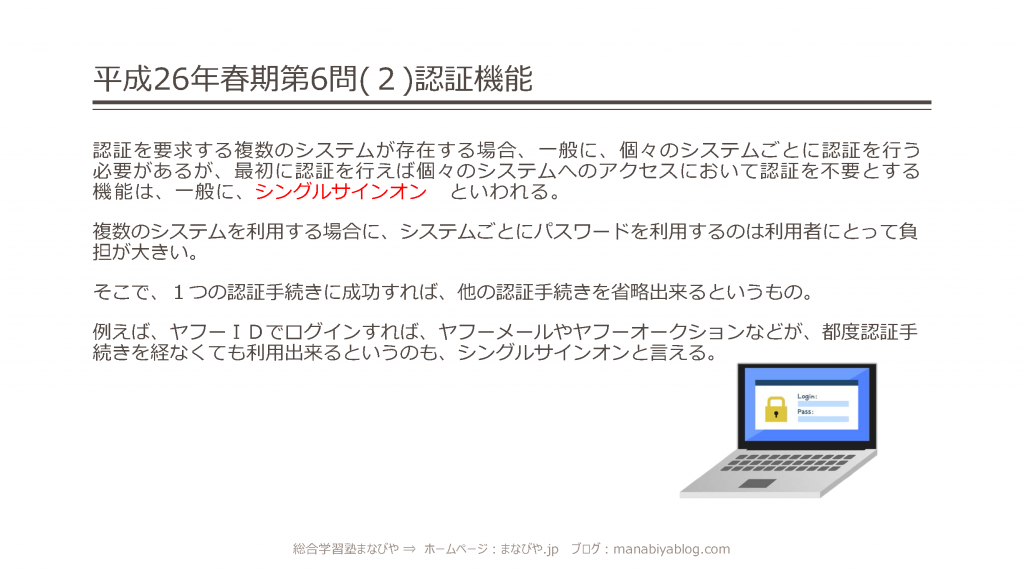 26-s-g-57-58_ページ_2