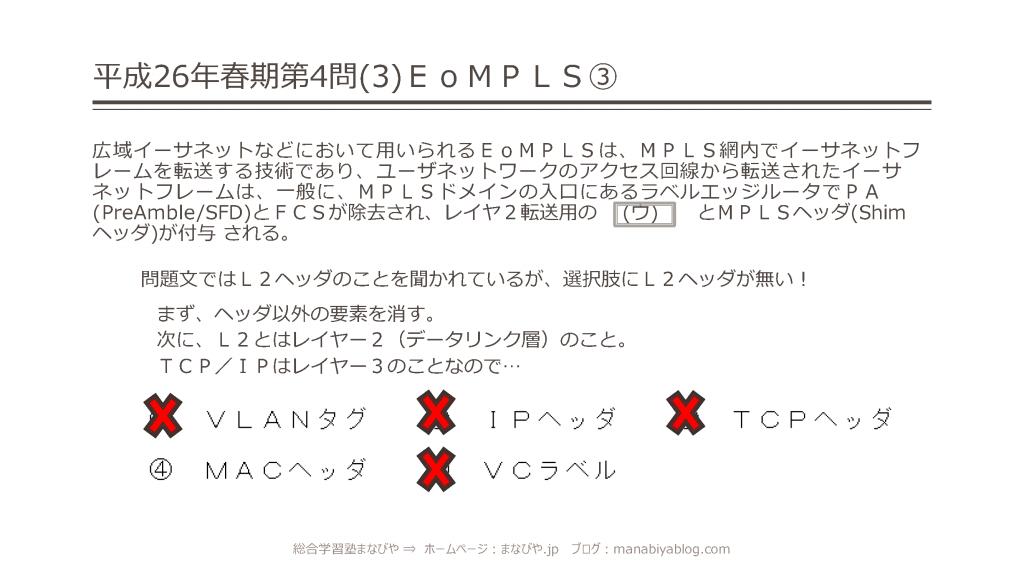 26-s-g-36-39_ページ_4