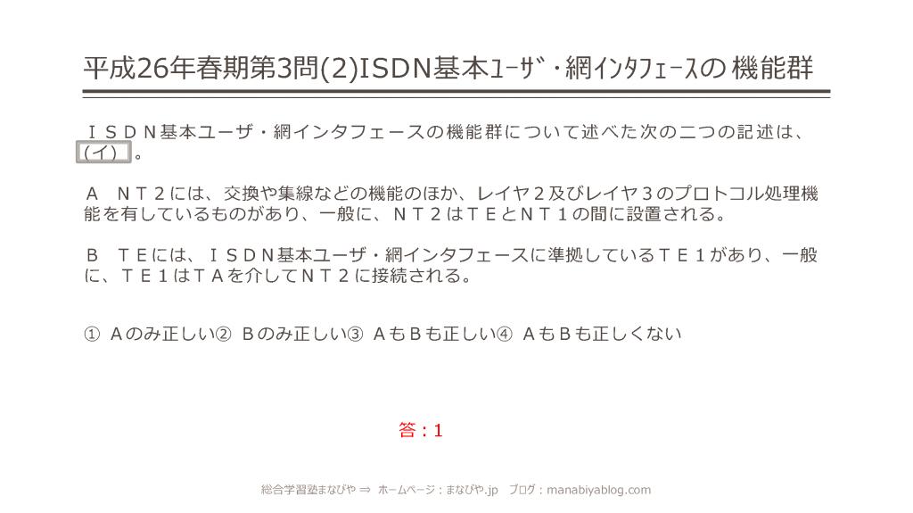 26-s-g-20-21_ページ_1