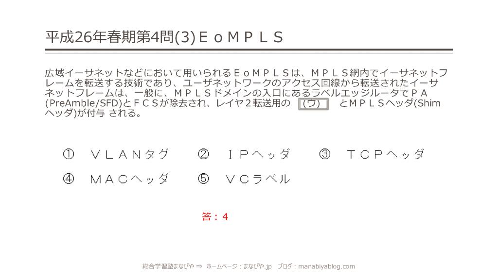 26-s-g-36-39_ページ_1