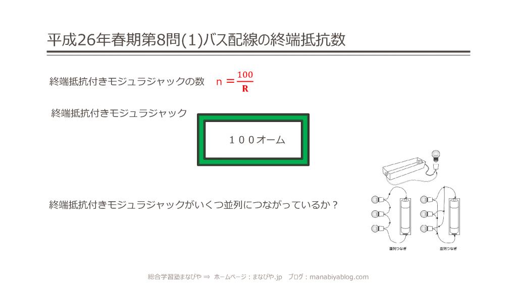26-s-g-75-76_ページ_2