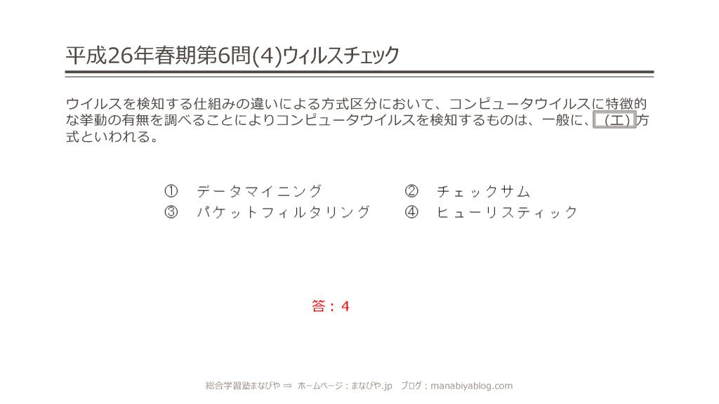 26-s-g-61-62_ページ_1