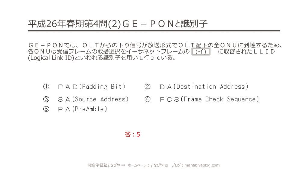 26-s-g-32-35_ページ_1