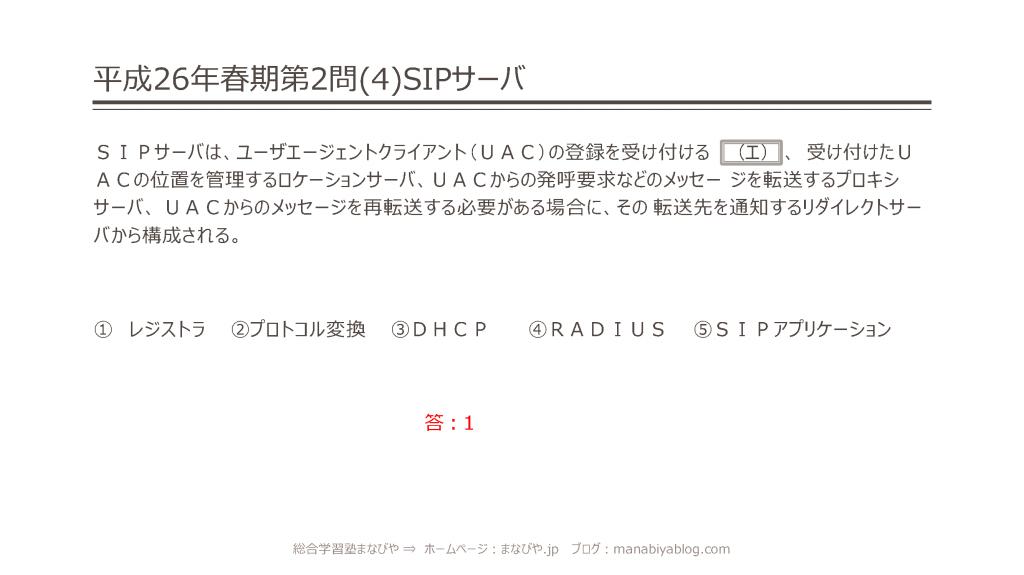 26-s-g-15-16_ページ_1
