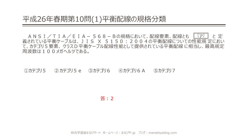 26-s-g-97-98_ページ_1