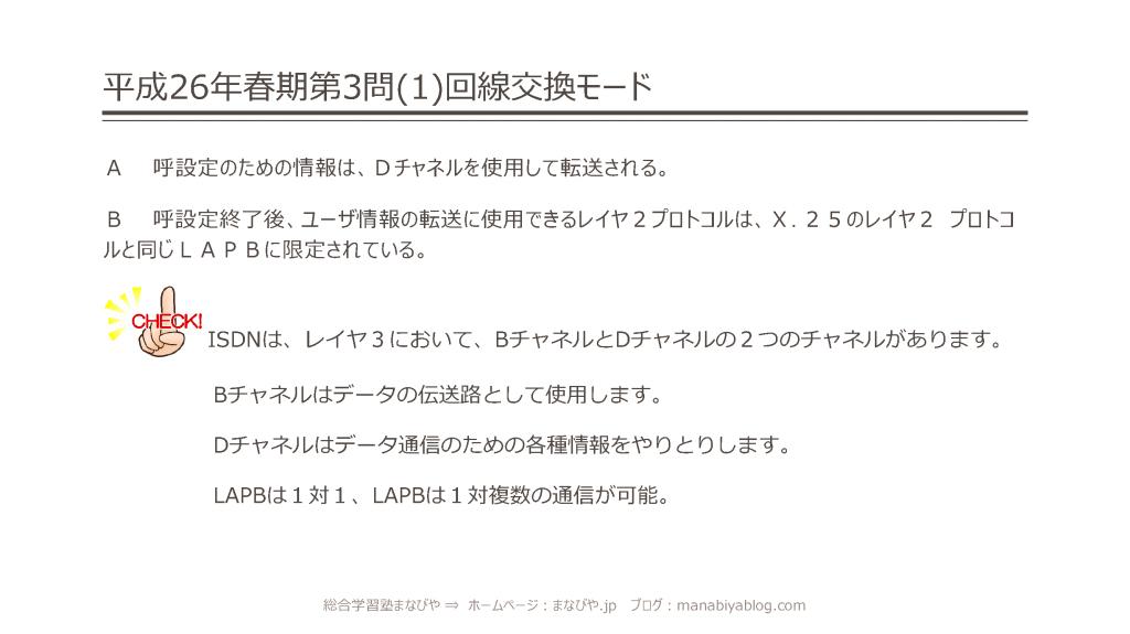 26-s-g-19-20_ページ_2