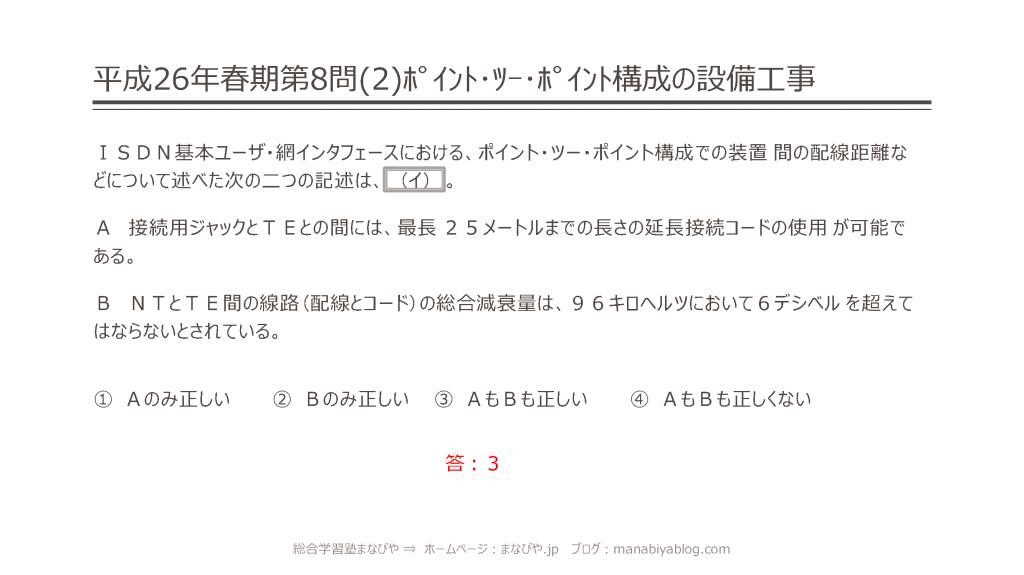 26-s-g-77-78_ページ_1