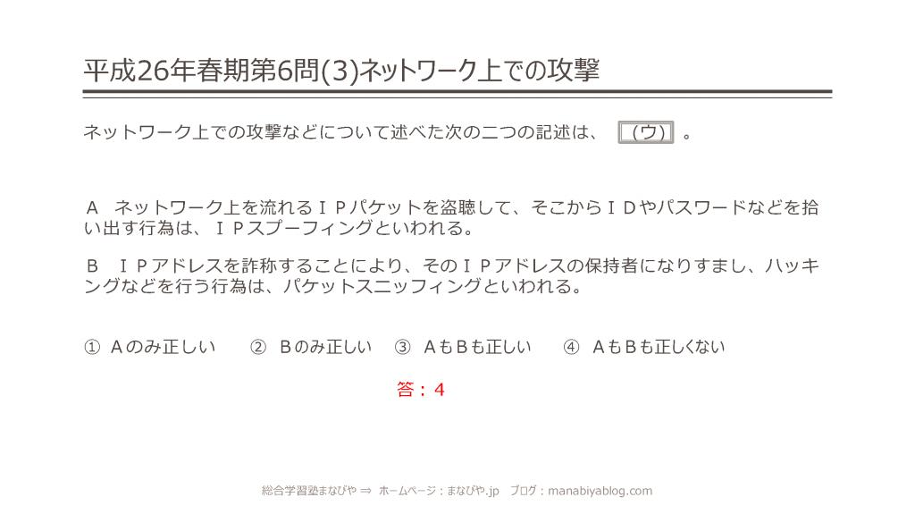 26-s-g-59-60_ページ_1