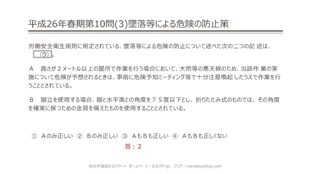 26-s-g-102-103_ページ_1