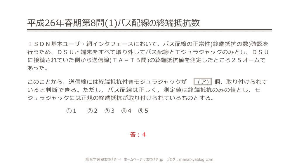 26-s-g-75-76_ページ_1