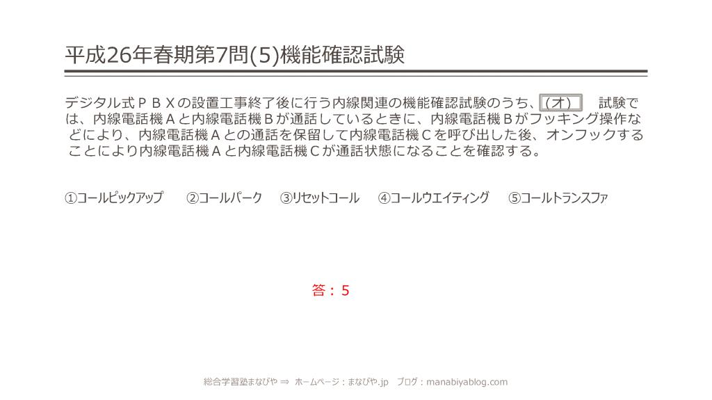 26-s-g-73-74_ページ_1
