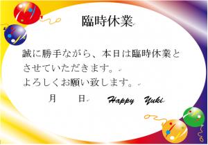 2014-08-13_23h54_50