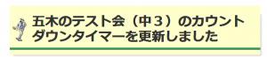 2014-08-16_01h03_53