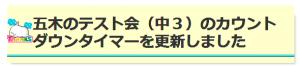 2014-08-16_01h10_20