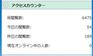 2014-08-16_16h41_36