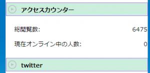 2014-08-16_16h42_21