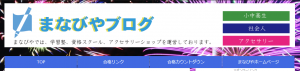 2014-08-27_11h53_48