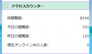 2014-08-29_14h24_26