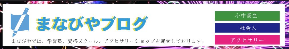 2014-09-04_14h46_10