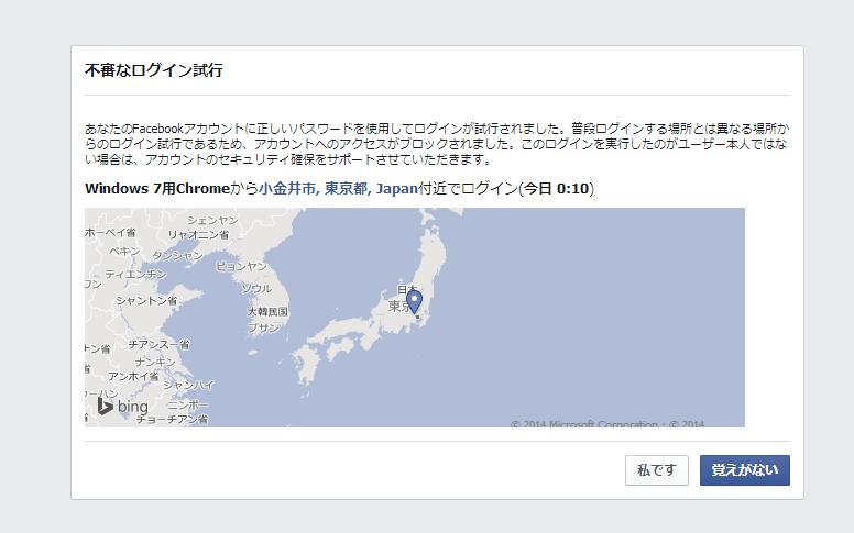 2014-09-05_13h17_41