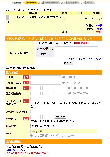 2014-09-12_00h26_54