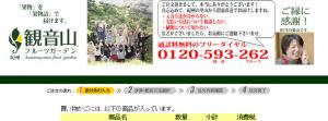 2014-09-12_00h39_47