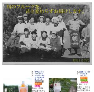 2014-09-12_00h49_43