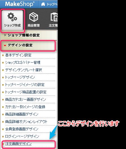 2014-09-12_09h25_25