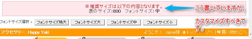 2014-09-12_09h40_37