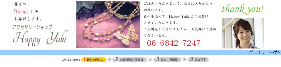 2014-09-12_23h52_27