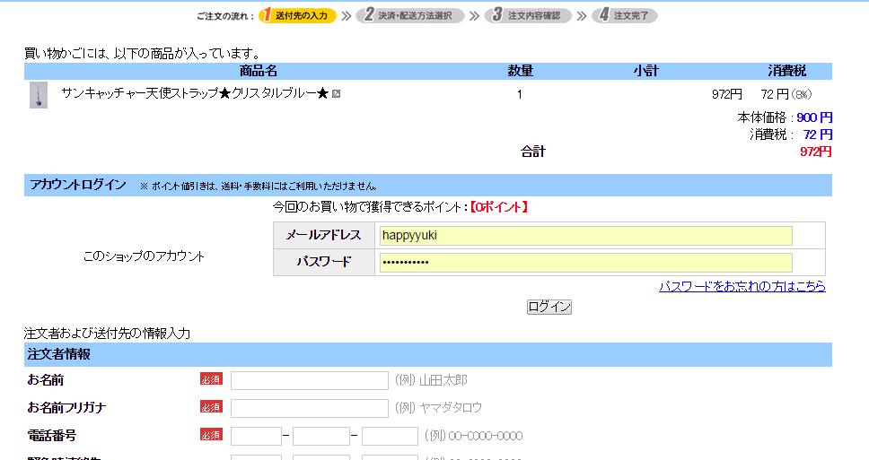 2014-09-12_23h52_45