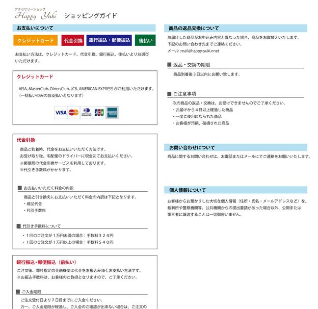 2014-09-12_23h53_02