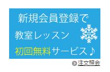 2014-09-13_19h35_12