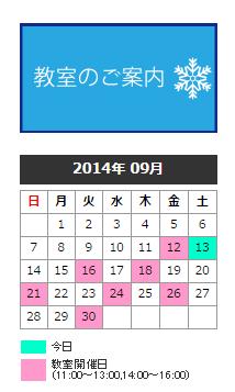 2014-09-13_19h40_58