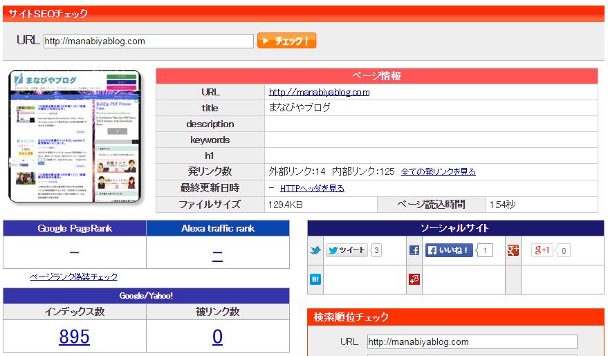 2014-09-15_02h24_24