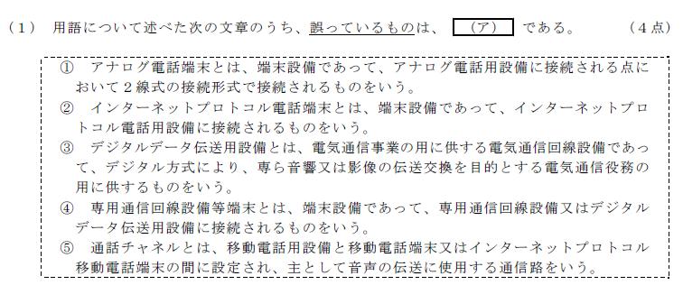 2015-06-19_12h15_35