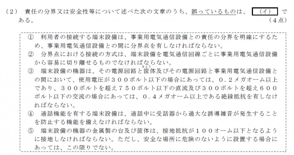 2015-09-08_13h14_07